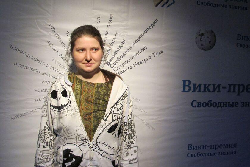 BartlettSciHub-062821_Alexandra_Elbakyan.jpeg