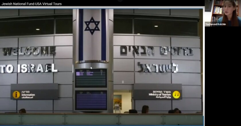 Screenshot from virtual trip that shows Ben Gurion Airport and tour guide in a box in the corner